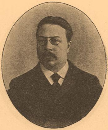 Сергей Константинович Булич