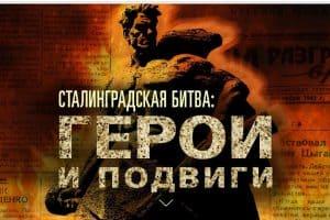 Опубликована телеграмма Рокоссовского о пленении Паулюса