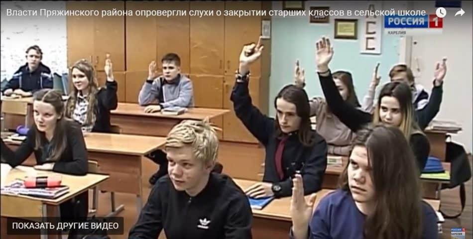 """27 января. На вопрос корреспондента ГТРК """"Карелия"""" к девятиклассникам, кто пойдет в 10-й класс, большинство учеников подняли руки"""