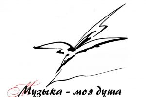 В ДМХШ Петрозаводска провели фестиваль-конкурс юных композиторов