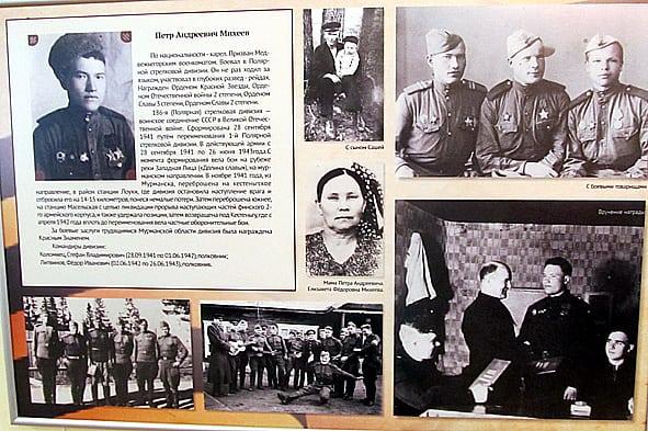 В Национальном музее открылась выставка «Бессмертный полк. Карелия»