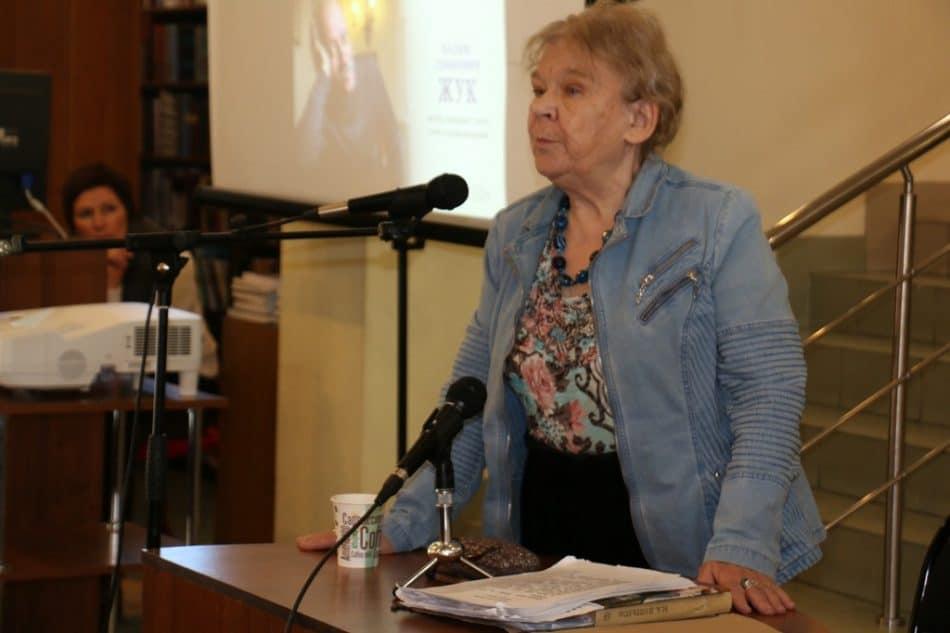 Мариэтта Чудакова на встрече в ПетрГУ. Фото: petrsu.ru