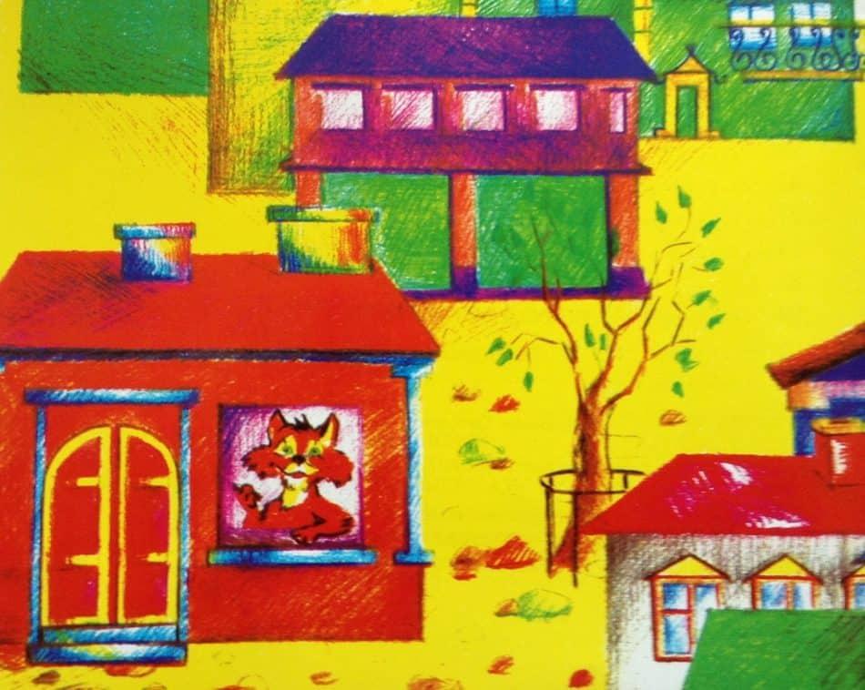 """Иллюстрация (фрагмент) Светланы Репиной к книге Андрея Сунгурова """"Город Мяукинск"""", вышедшей в издательстве """"Версо"""" в 2017 году"""