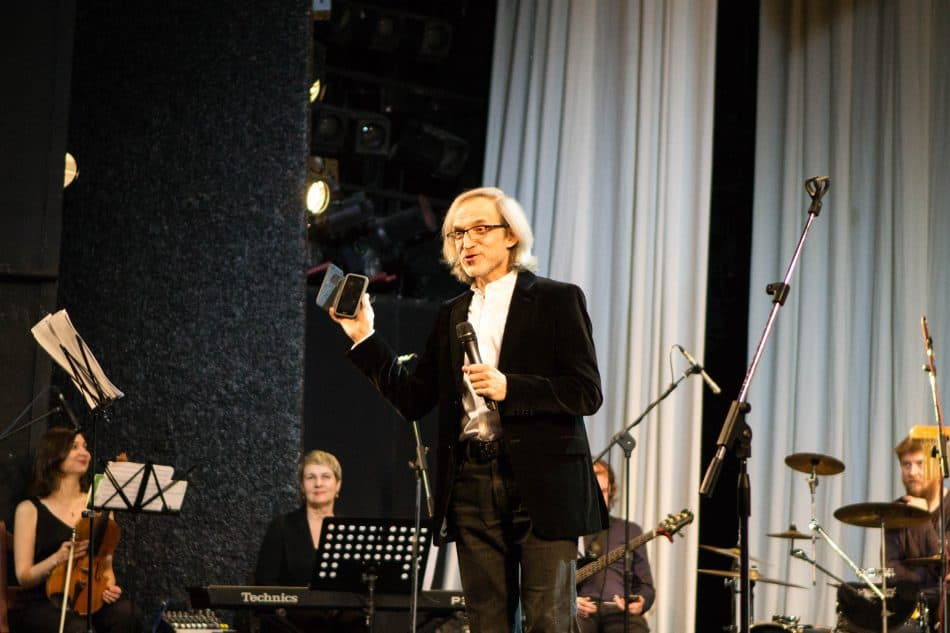 Творческий вечер Сергея Пронина. Фото Юлии Тапио