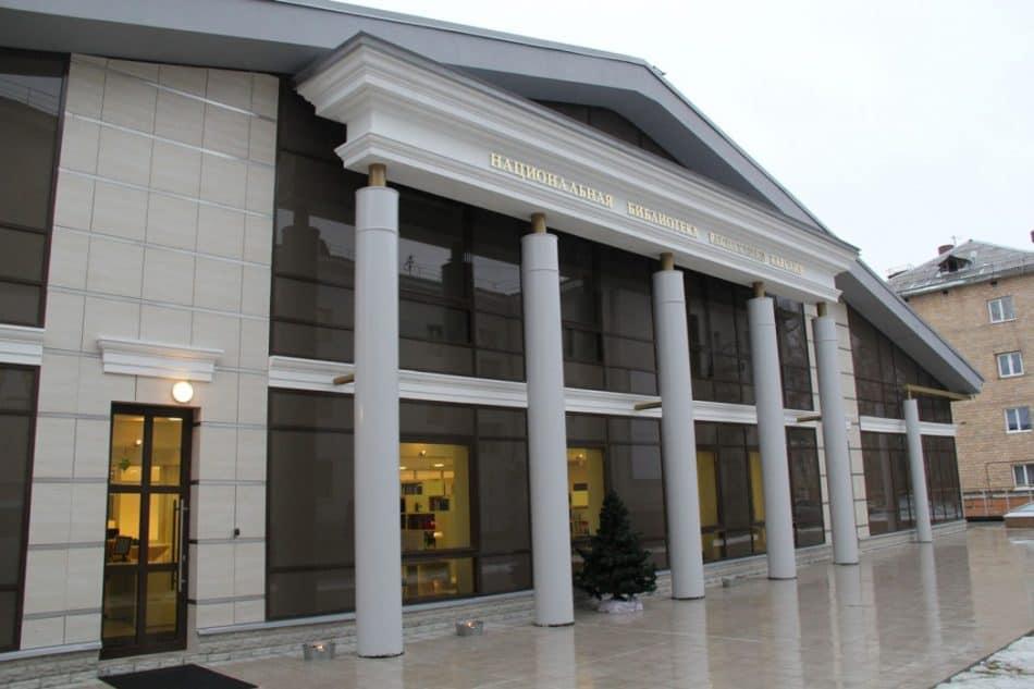 Национальная библиотека Республики Карелия. Фото: www.culture.ru
