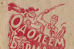 Запрещённая сказка Чуковского выложена в Сеть