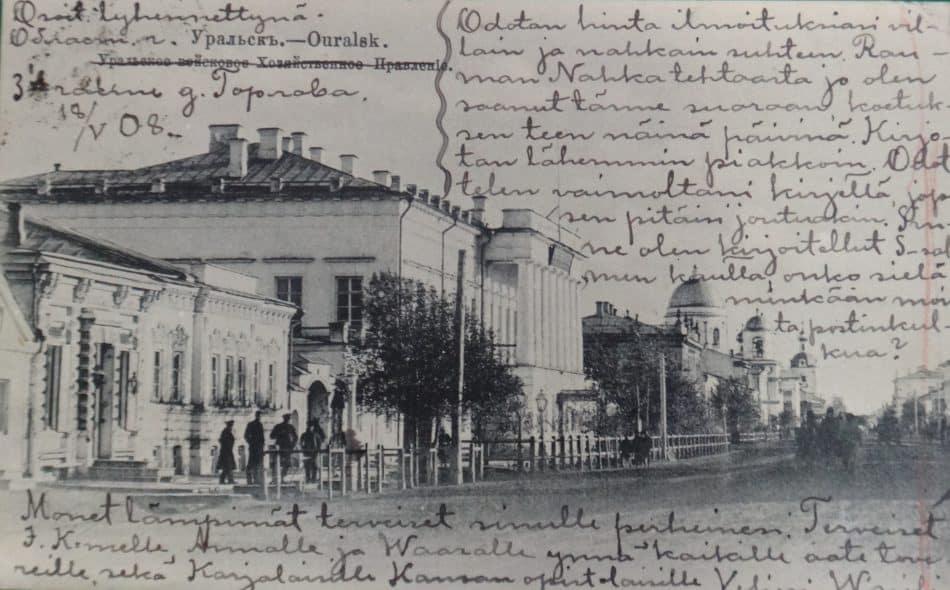 Открытка, отправленная Василием Еремеевым-Ряйхя из Уральска. Национальный архив Финляндии