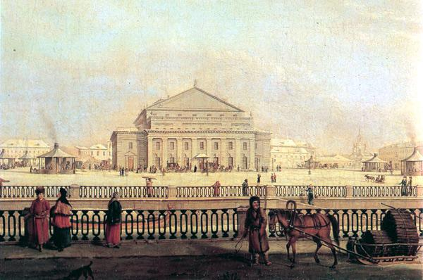 Большой Каменный театр И.-Г. де Майер. Между 1796 и 1803 гг.