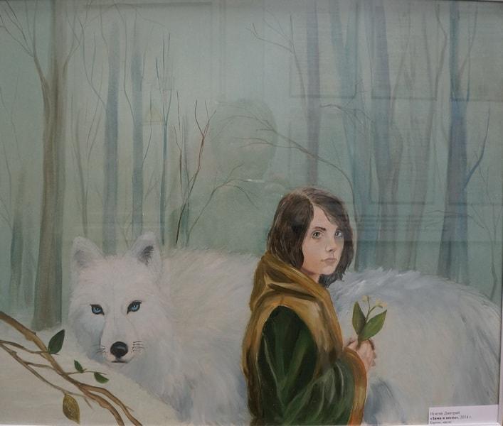 Дмитрий Игитян. Зима и весна