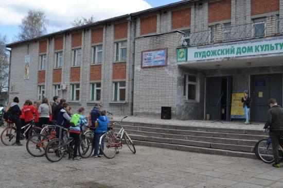 Дом культуры в Пудоже