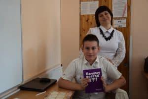 Егор и его мама Ольга Христофорова. Фото Марии Голубевой