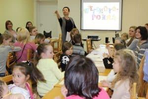 Елена Харламова в Детской библиотеке РК