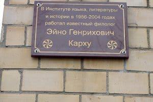Фото: gov.karelia.ru