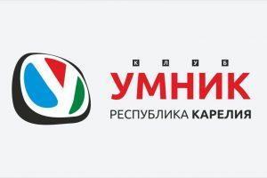 В ПетрГУ стартует конкурсный отбор по программе УМНИК