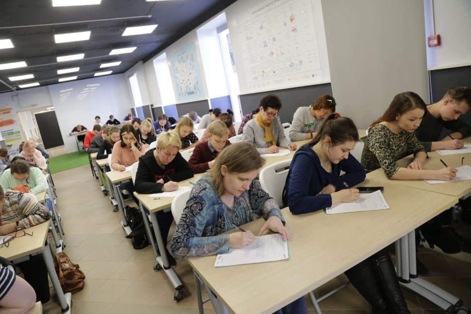 Тотальный диктант-2018 в Петрозаводске. Фото Владимира Ларионова