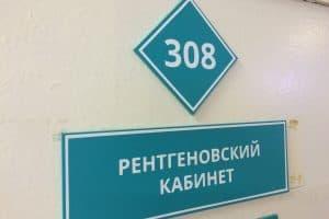 Скользкий Петрозаводск