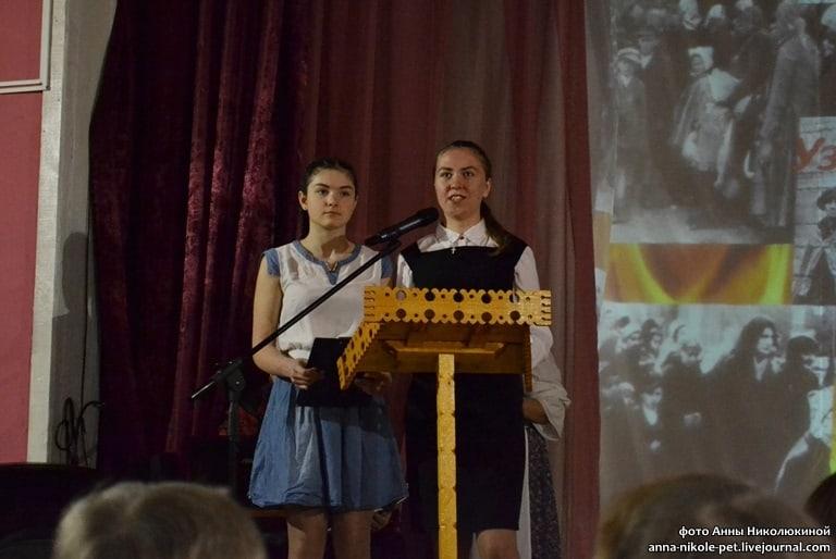 Наталья Чечендаева и Екатерина Гришкина