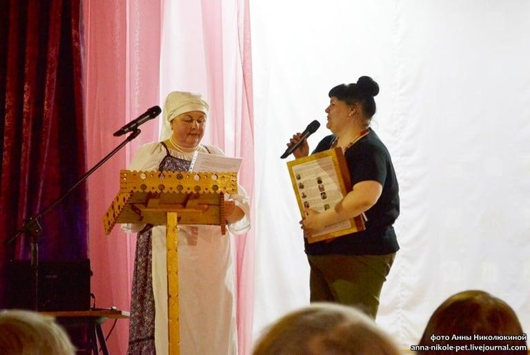 Чтения прошлипри поддержке Миннаца Карелии. Главный специалист отдела государственной поддержки коренных народов Тойни Денисова ежегодно присутствует на Федосовских чтениях
