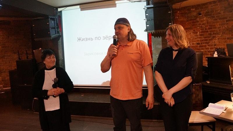 Владимир и Елена Софиенко, поэт Вера Линькова (слева)