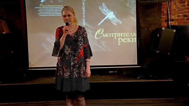 Председатель Союза молодых писателей Карелии Яна Жемойтелите