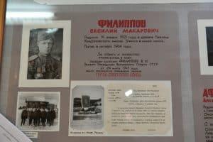 Школе села Спасская Губа присвоено имя Героя Советского Союза Василия Филиппова