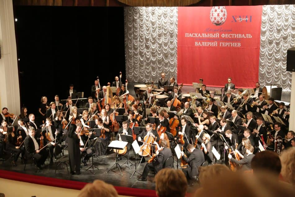 Симфонический оркестр Мариинского театра в Петрозаводске. Фото Владимира Ларионова