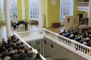 """Концерт из цикла """"Музыка и слово"""" в Национальной библиотеке"""