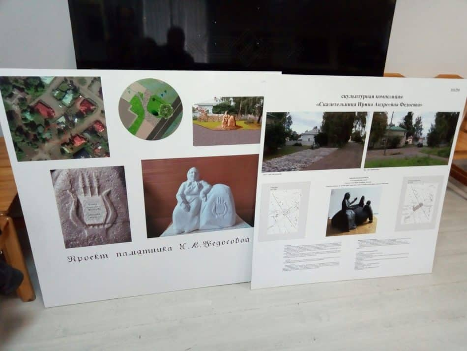 Два из трех конкурсных проектов памятника Ирине Федосовой с привязкой к местности. Справа- проект Александра Кима
