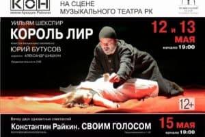 Гастроли театра «Cатирикон» пройдут в Карелии