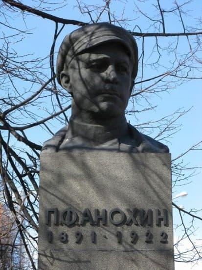Памятник Петру Анохину в Петрозаводске. Фото: monuments.karelia.ru