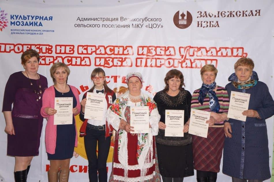 Победители конкурса «Все, что в печи, на стол мечи». Фото Ольги Дроновой