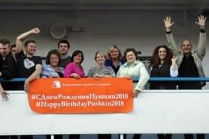 Поздравьте Пушкина с днём рождения в соцсетях