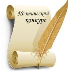 Фото:www.saby.kz