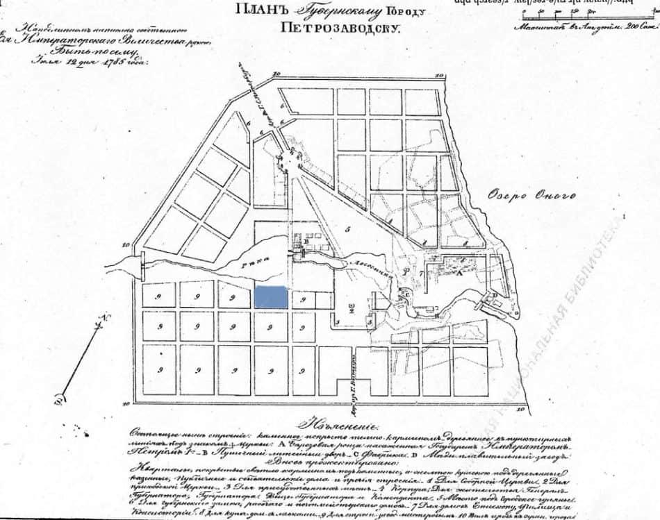 План губернскому городу Петрозаводску. 1785 год. Цифрой 9 обозначены кварталы, предназначенные «для строений заводским мастеровым». Выделенный цветом квартал был занят угольными сараями