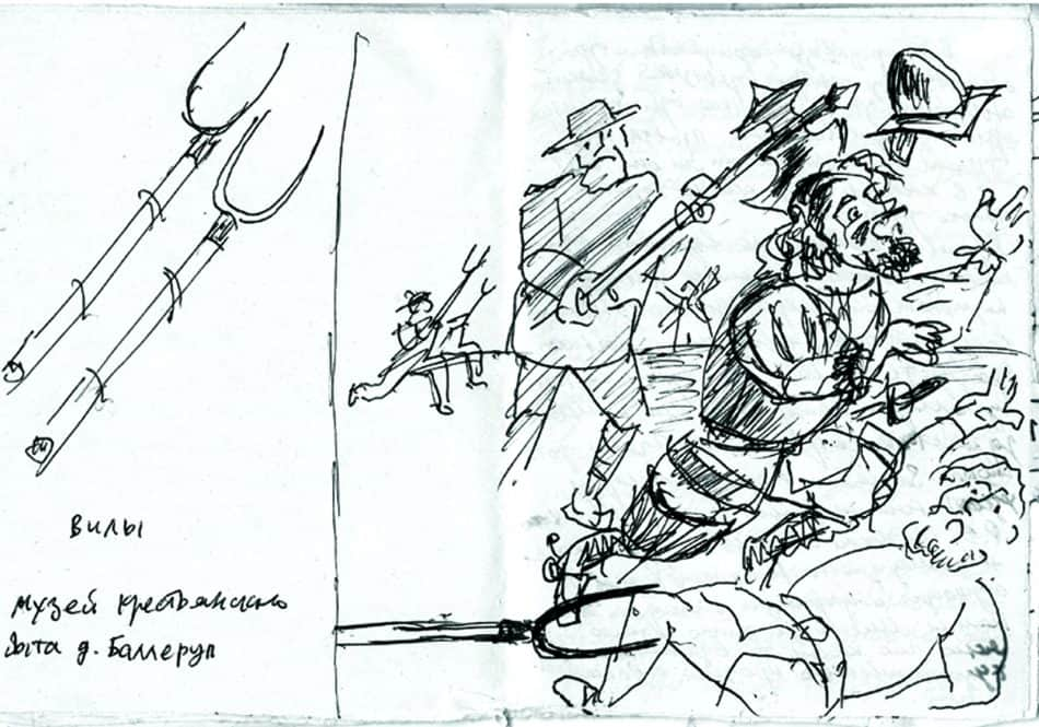 Борис Акбулатов. Музей Баллеруп. Старая гравюра