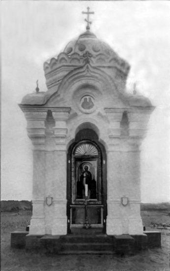 Владимирская часовня в Петрозаводске. Архитектор С. В. Нюхалов. Фото из архива Н. Кутькова