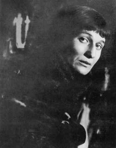 Анна Ахматова. 1921. Фото М.С. Наппельбаума