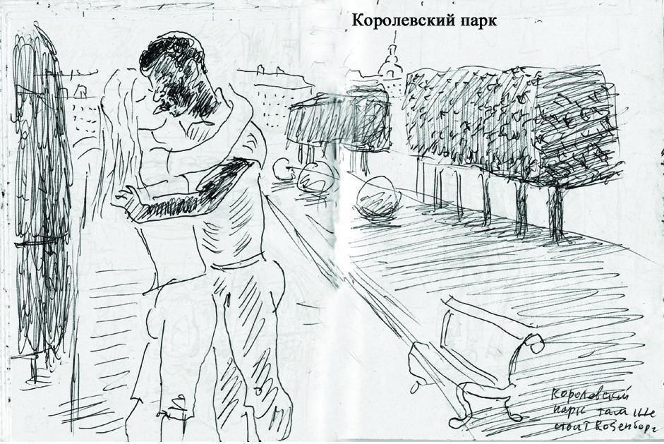 Борис Акбулатов. Двое в королевском парке