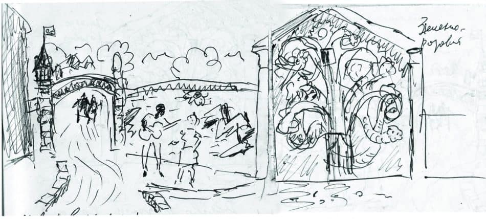 Борис Акбулатов. Христиания. Дерево радости