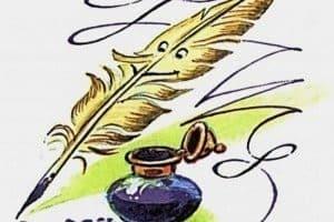 В Карелии проходит региональный этап конкурса «Лучший урок письма – 2018»