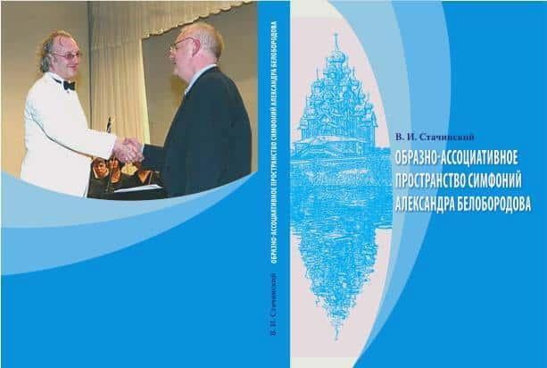Обложка книги. Дизайнер Илья Растатурин