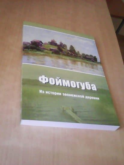 В оформлении обложки и глав книги использованы работы Бориса Акбулатова