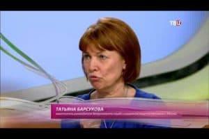 Татьяна Барсукова теперь занимает руководящую должность в одном из столичных вузов