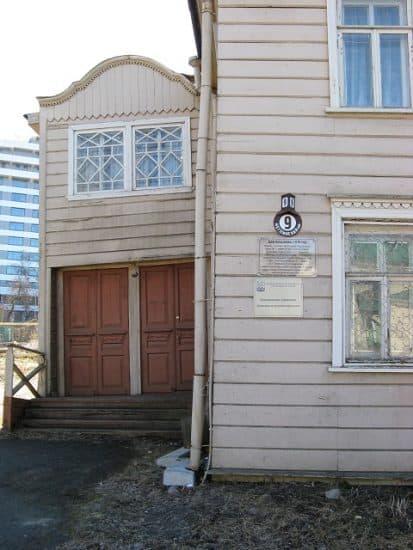 Дом Богданова ещё не так давно. Фото с сайта Республиканского центра по государственной охране объектов культурного наследия