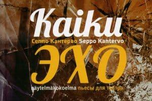 «Периодика» выпустила в свет две книги на национальных языках