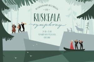 На музыкальный фестиваль Ruskeala Symphony приедут мировые звёзды
