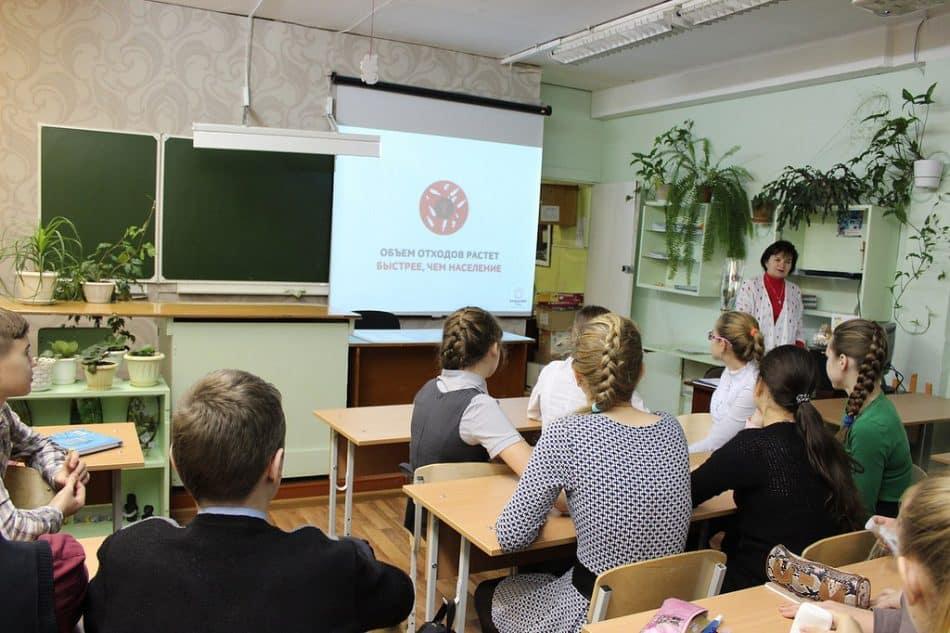 Экоурок. Фото: www.flickr.com
