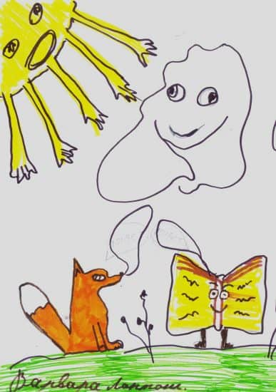 Лучшей иллюстрацией к этой сказке была признана работа Варвары Лапкош