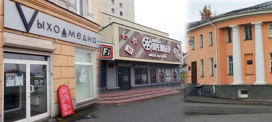 """Фотоколлаж """"Столицы на Онего"""". stolicaonego.ru"""