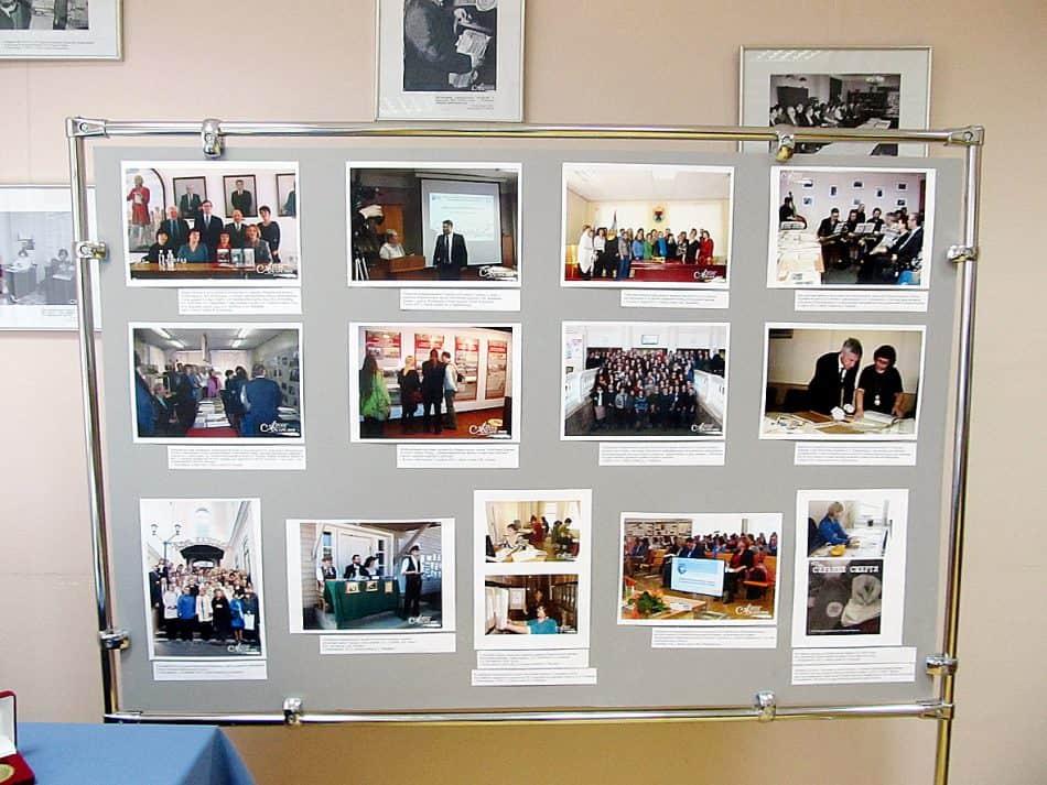 Фотохроника деятельности архива последних лет